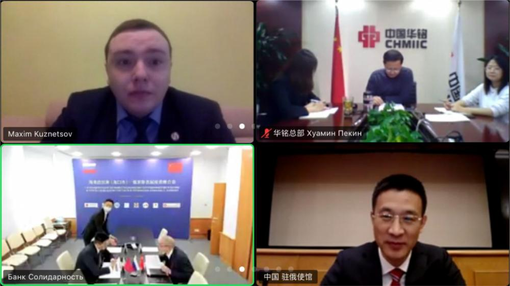 Chinese view of Moscow's investment attractiveness - the RAUIE shared insights
