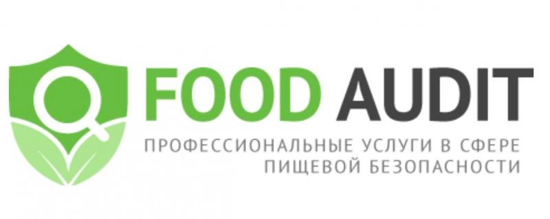FOOD AUDIT